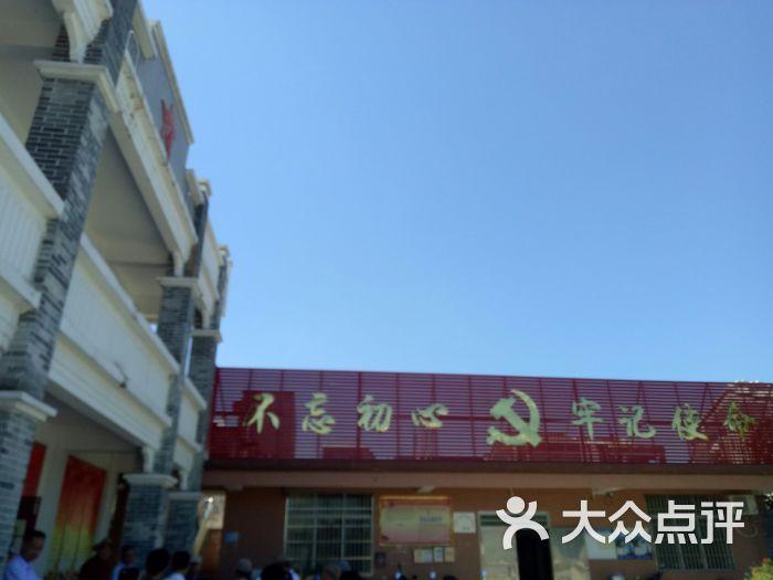 小濠涌社区公共服务站图片 - 第2张