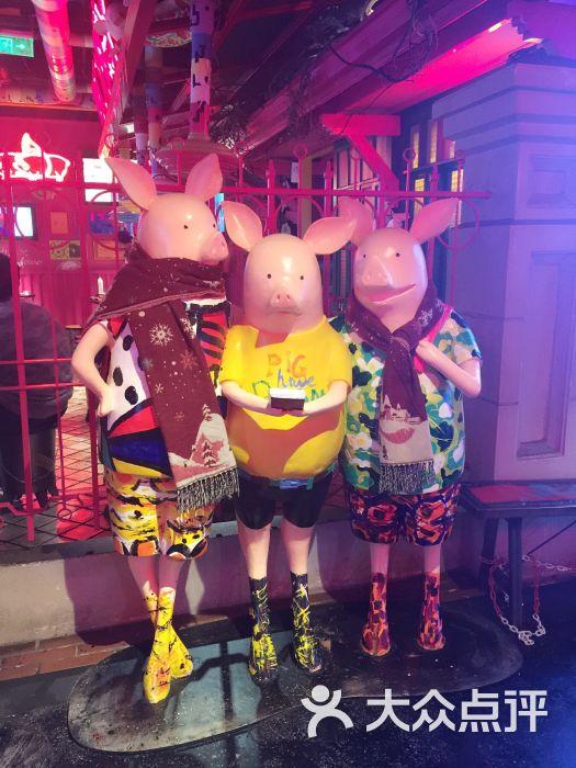 小猪猪(五角场店)-图片-上海美食-大众点评网