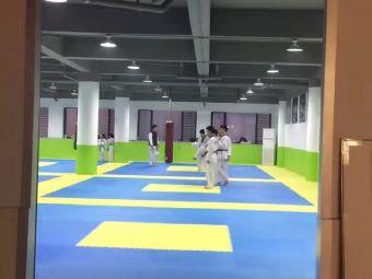 力威跆拳道馆