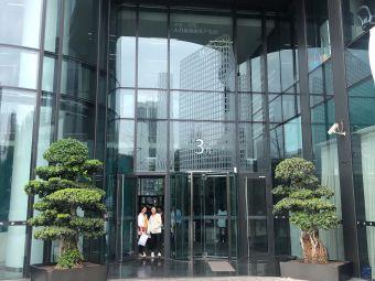 大源国际中心3栋