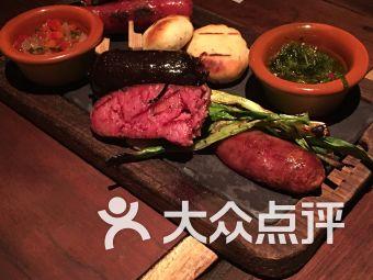 Tango Argentinian Steak House