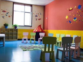 爱维米国际少儿英语培训中心