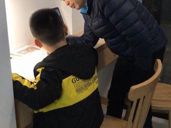 长沙南上教育科技有限公司