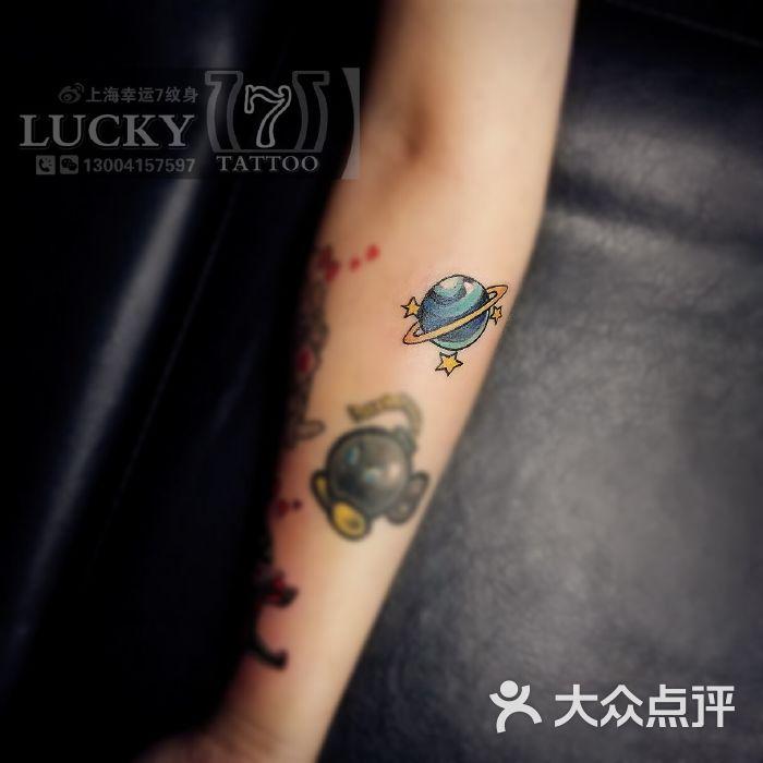 幸运7纹身刺青lucky7tattoo