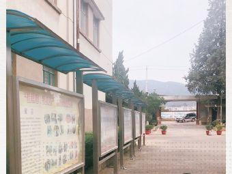 云南农业大学水利水电职业技术学院