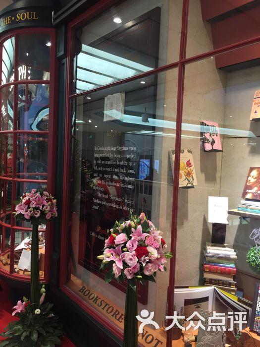 西西弗书店&矢量咖啡-图片-上海购物-大众点评网