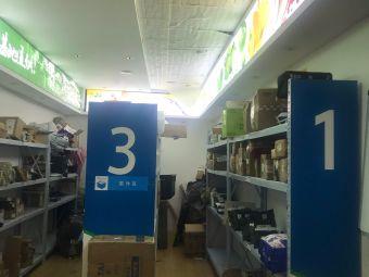 菜鸟驿站(银杏路店)