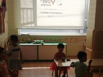 优尔幼儿园(和平南市场店)