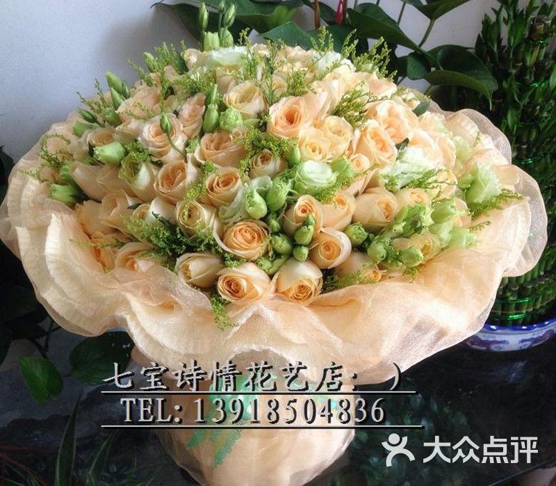 99朵香槟玫瑰桔梗花束