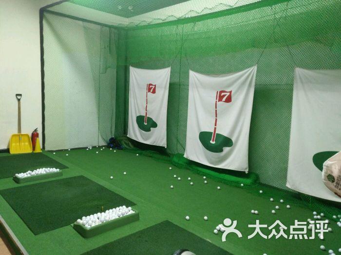 室内高尔夫 练习场-图片-北京运动健身-大众