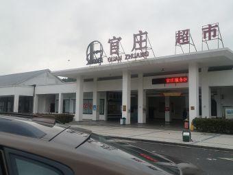 茶陵服务区停车场