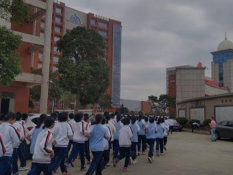 陈埭民族中学