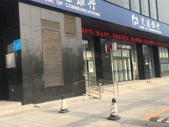 交通銀行(太原长治路支行)
