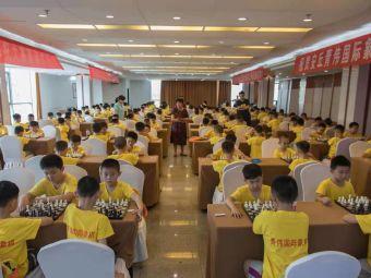 青伟国际象棋培训中心