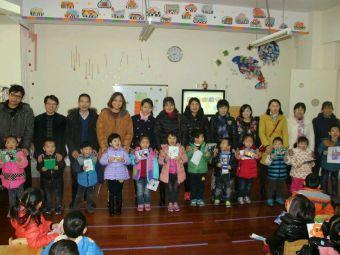 天河小学附属幼儿园