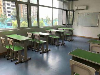 锦昂教育(高铁校区)