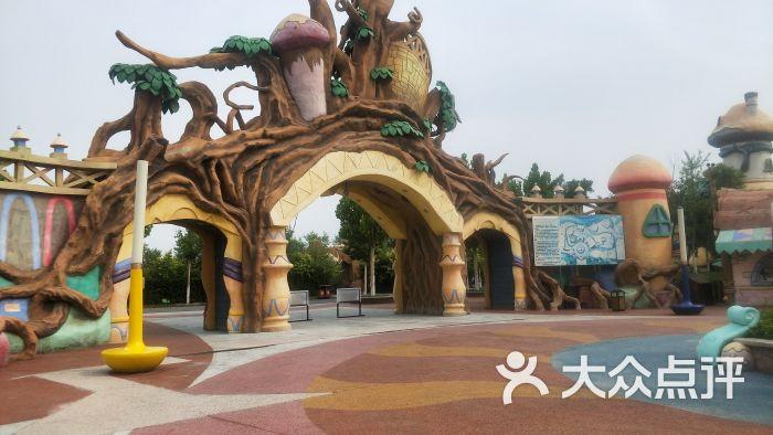 光合谷动物园门面图片 - 第4张