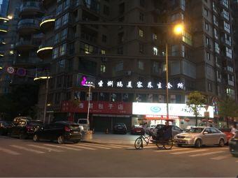 江锦家园-停车场
