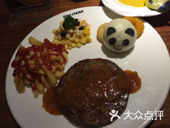 动物园牛排(大上海城店)-图片-郑州美食