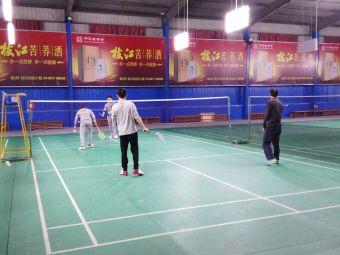 襄阳市东风合运羽毛球馆