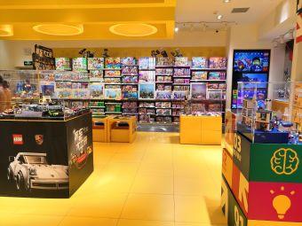 乐高LEGO(万科广场店)