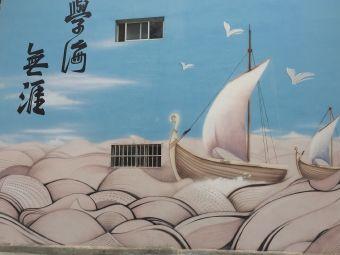 叶县明阳学校