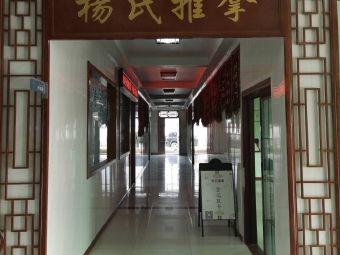 小潘园村老年学校