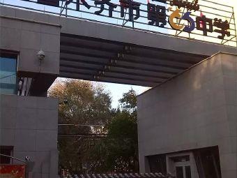 乌鲁木齐市第66中学