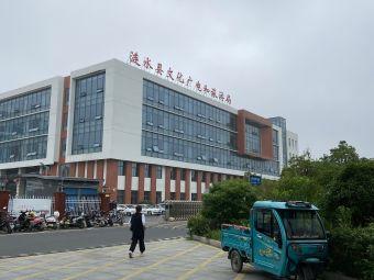 涟水县第一中学