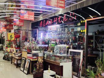 青岛记忆文化博物馆