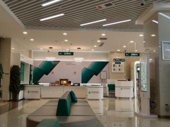 中国农业银行(西虹路支行)