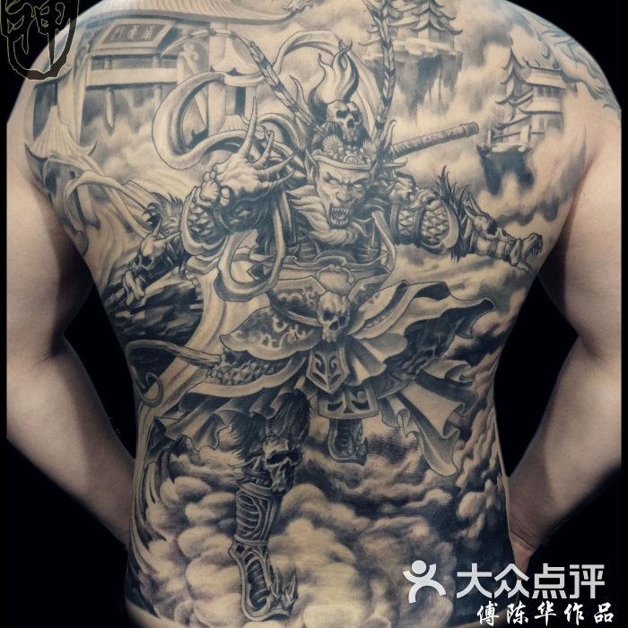 战神彩绘纹身福州纹身 齐天大圣 孙悟空纹身图片-北京图片