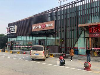 福山服务区-停车场