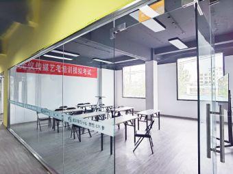 光仪教育艺考培训中心