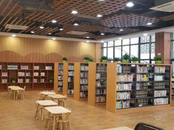 巴南区图书馆