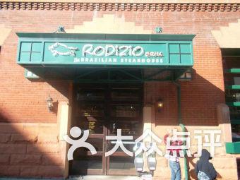 Rodizio Brazilian Steakhouse