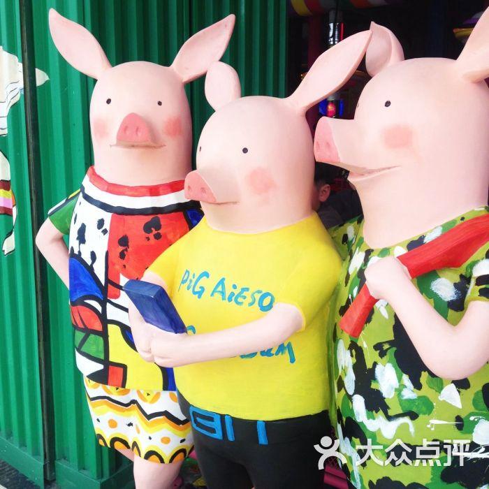 小猪猪萌萌哒烤肉餐厅(滨湖万达店)-图片-无锡美食