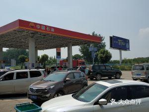 中国石油枝江停车区加油站