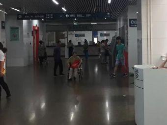 天津中醫藥研究院附屬醫院體檢中心
