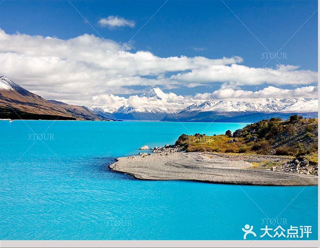 【仙境传说:新西兰纯爱南岛婚礼蜜月行-结婚套餐】-诺