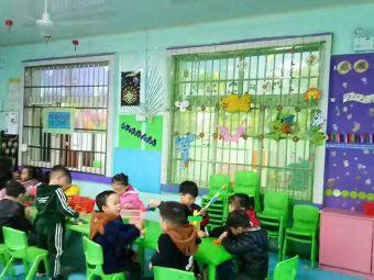 小星星双语艺术幼儿园