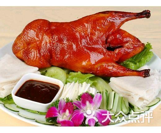褚记北京烤鸭店(新城市广场店)-图片- 南京 美食-大众