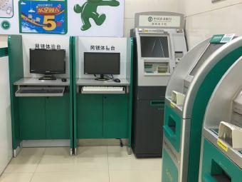 中國農業銀行自助銀行