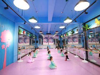 西蒙舞艺文化教育中心