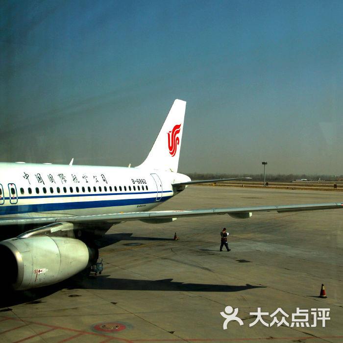 兰州中川国际机场兰州机场图片-北京飞机场-大众点评网