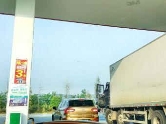 中国石化新桥服务区加油站