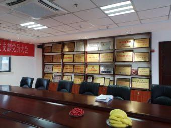 吴江市建设造价师事务所有限公司