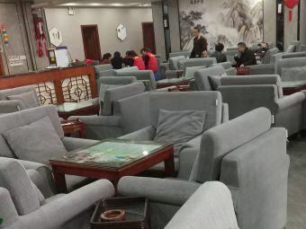 嘉年华商务休闲会所