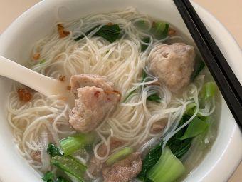 大虾米粉汤
