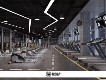 酷动健身(康桥丹堤店)
